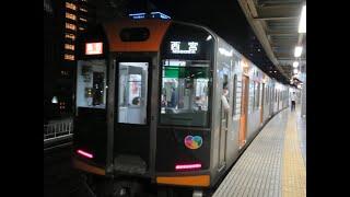 【阪神尼崎駅にて】1000系の急行運用&回送列車【1201F】