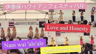 【フラダンス】伊香保ハワイアンフェスティバル2019