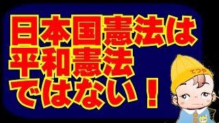 チャンネル登録はこちら⇒https://bit.ly/2DWbmiw 日本のリニア技術が盗...