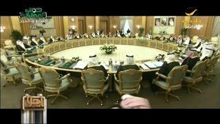 17 جهة حكومية لتطوير القطاع الإحصائي في المملكة