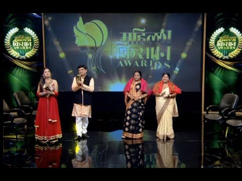 Mahila Kisan Awards - Episode 22