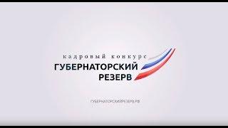 Губернаторский резерв Астраханской области клип видео-продакшн студия «4точки»