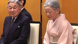 Farewell Call by their Majesties the Emperor and Empress 6/5/2015