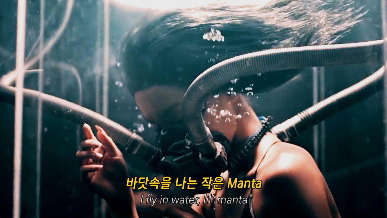 [직키픽🔥🔥] 악마의 물고기: Lexie Liu - Manta (2019) [가사번역]