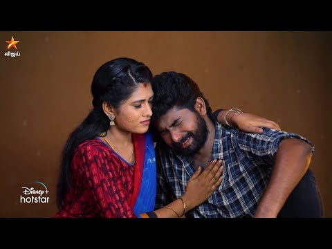 Pandian Stores | 23rd to 28th August 2021 - Promo