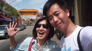 ญี่ปุ่น (My Japan) : Wedding Song : Mint & Fuse : 6 Dec 2015