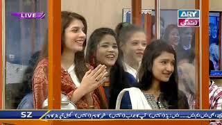 """Faysal Qureshi, Rabab Hashim & Saeeda Imtiaz playing """"Jagha Khali Hay"""""""