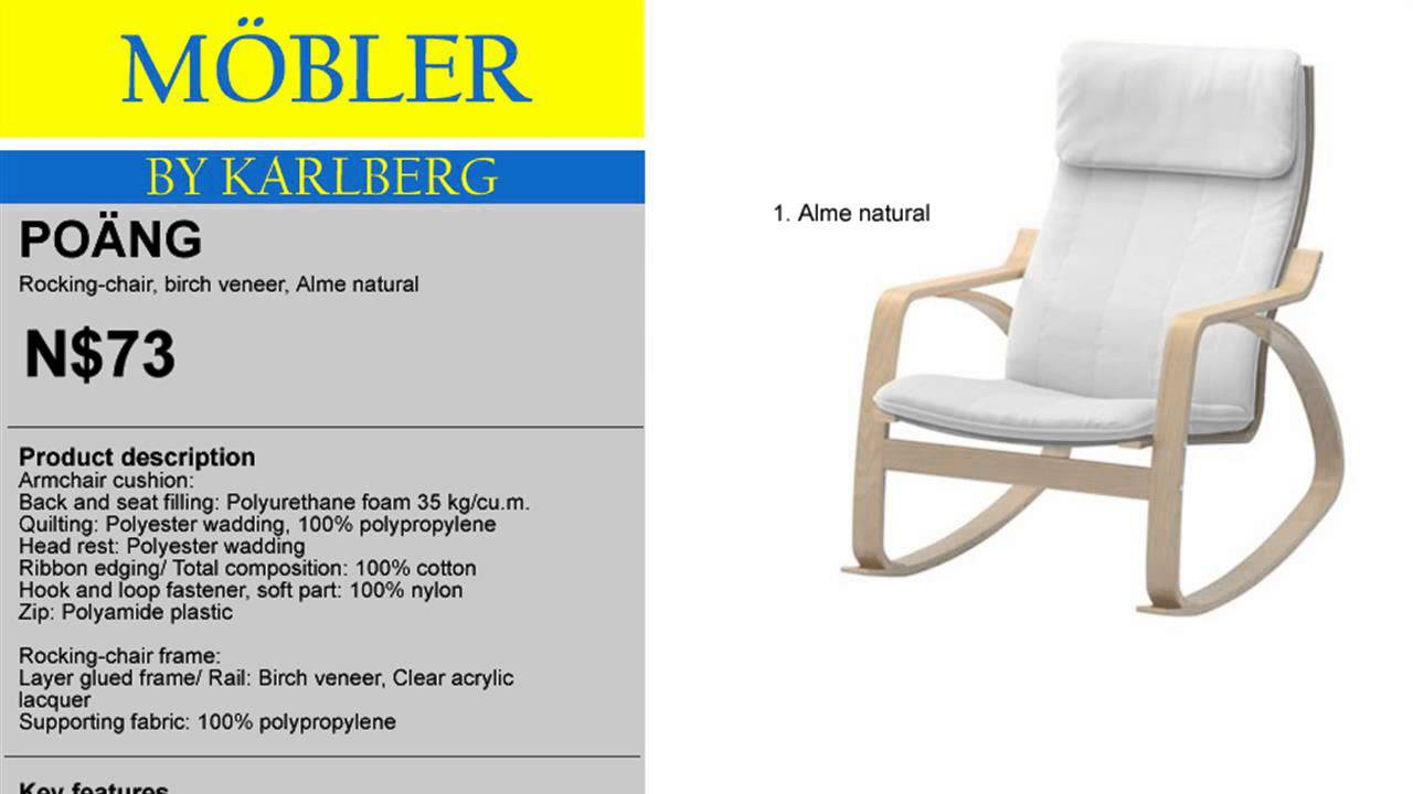 assembly instructions for an ikea poang chair youtube. Black Bedroom Furniture Sets. Home Design Ideas