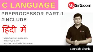 Lecture 21 Preprocessor Command #include in C Language Hindi thumbnail