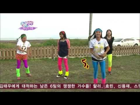 'Invincible Youth 2′ cast members make their own exercise video