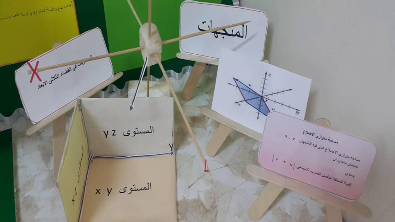 كتاب رياضيات اول ثانوي علمي الاردن
