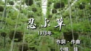 昨日(6月13日)の読売新聞夕刊(大阪版)に、つりしのぶの出荷が最...