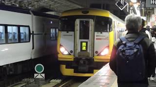 E257系500番台 塗装変更車 臨時回送 新宿駅発車