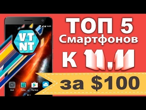 топ 100 лучших смартфонов пробегом Ставропольском крае