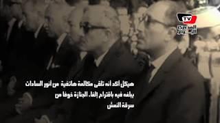 تعرف علي سبب اقتراح «السادات» بإلغاء جنازة «عبد الناصر»