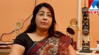 Lakshmi Nair removed from the post of principal in Law Academy | Manorama News
