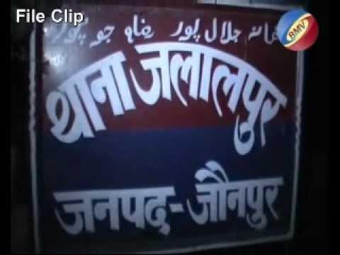 BMV NEWS Hatya Ka Khulasa Jaunpur