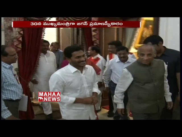 YS Jagan Meets Governor Narasimhan To Invite His Swearing In Ceremony | Mahaa News