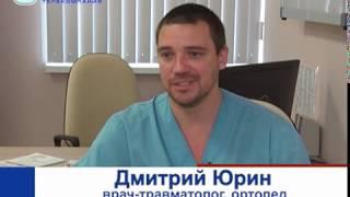 Травматологическое отделение медицинского центра Радуга Здоровья
