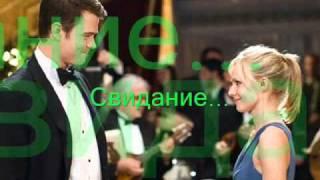 "Джудит Макнот ""Битва желаний"".wmv"
