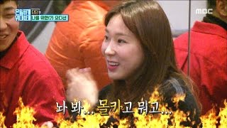 [Secretly Greatly] 은밀하게 위대하게 - Lee Ji-hye  have a fit of anger 20170226