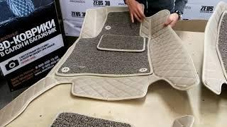 Обзор ковриков в салон от Zeus 3D для Toyota Land Cruiser 200, а также Lexus 570. Видеообзор.
