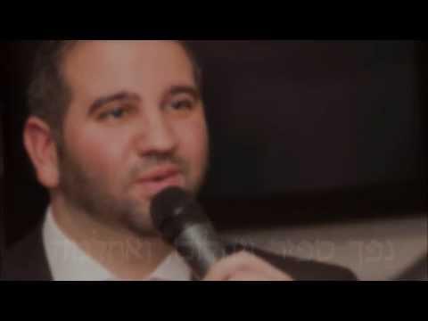 דוד ריימונד אל שדי | David Raymond El Shadai
