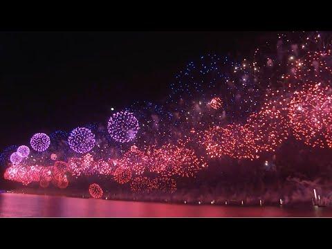 Ras Al Khaimah New Year's Eve fireworks 2021