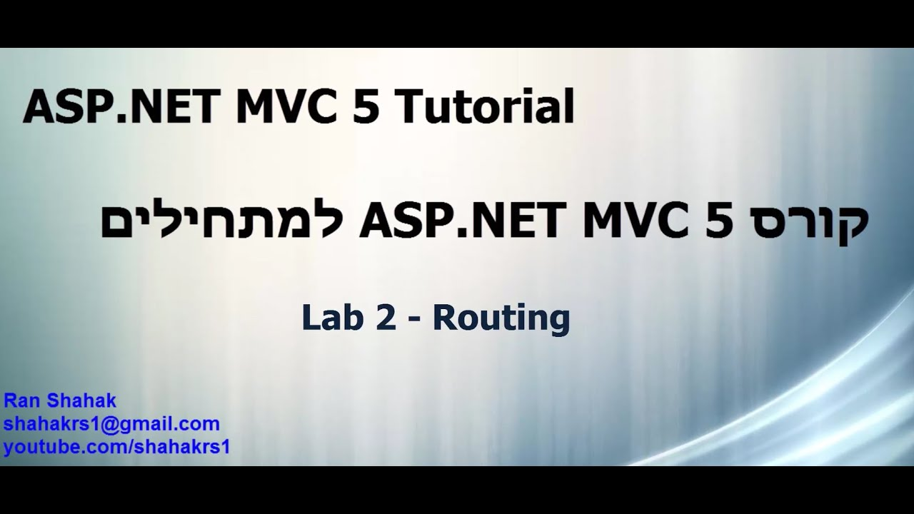Mvc 5 tutorial lab 9 sql server 2012 overview asp. Net mvc קורס.