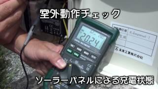 1万円以下の予算と廃物を利用して、イノシシ用電気柵を作成してみた。支...