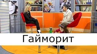 Гайморит - Школа доктора Комаровского(Гайморит многими воспринимается как очень опасное заболевание, которое требует серьезного лечения. Но..., 2013-10-16T08:51:17.000Z)
