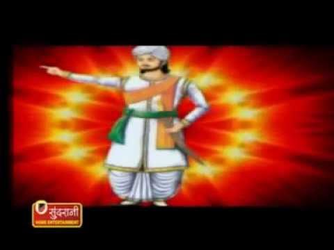 O Tijwari Ye - Bodsara Guru Balakdas Ke Itihaas - Manoj Aadil - Chhattisgarhi Panthi Song