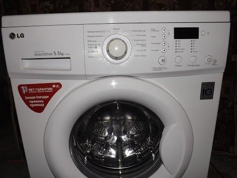 Со стиральной машины подтикает вода! Что делать как исправить!