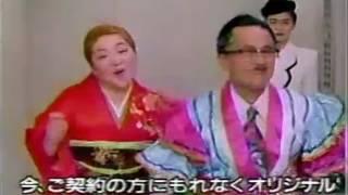 引っ越しのサカイCM(1994-2005)