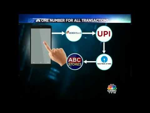 Unified Payment Interface Launch - Raghuram Rajan & CNBC TV18