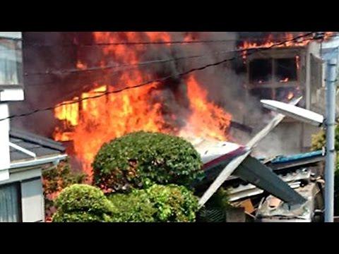 小型機が住宅地に墜落 3人死亡 東京・調布