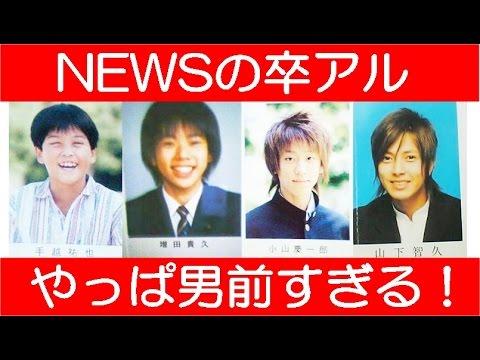 NEWS卒アル