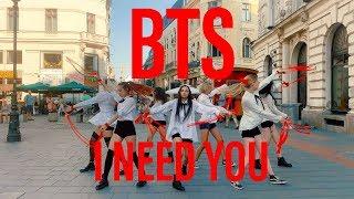 [KPOP IN PUBLIC|ROMANIA] BTS (방탄소년단) - I NEED U Dance Cover 커버댄스 by SSenBreakers