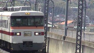 東武 300型 の引退記念列車 特急「きりふり275号」栃木駅
