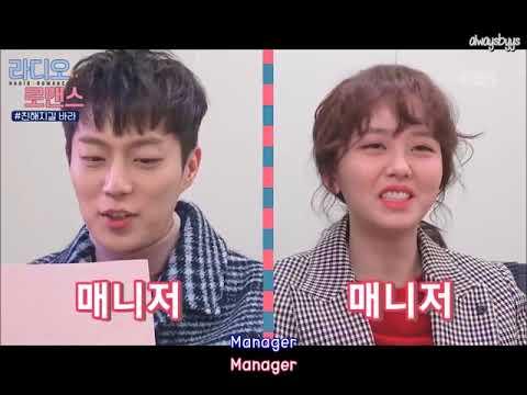 [ENG SUB/Making Film] Radio Romance - Yoon Dujun Kim Sohyun