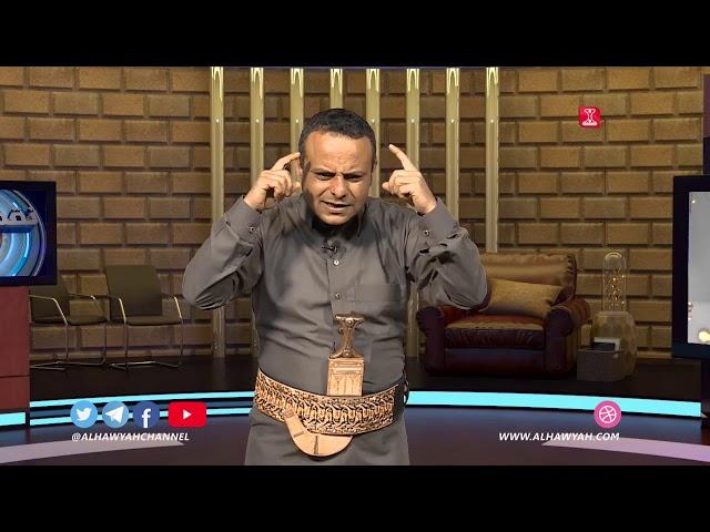 نقطة نظام | الحلقة 19 | أولادنا أمانة | منصور العميسي قناة الهوية