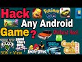 How to hack 😲 any android 😱😱 game on ac market app ( in hindi)