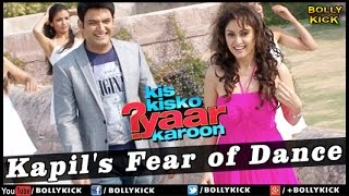 Kis Kisko Pyaar Karoon Official Trailer 2017 | Kapil Sharma | Hindi Movies | Kapil's Fear of Dance