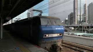 JR西日本 EF200形, JR Freight train 日本貨物鉄道