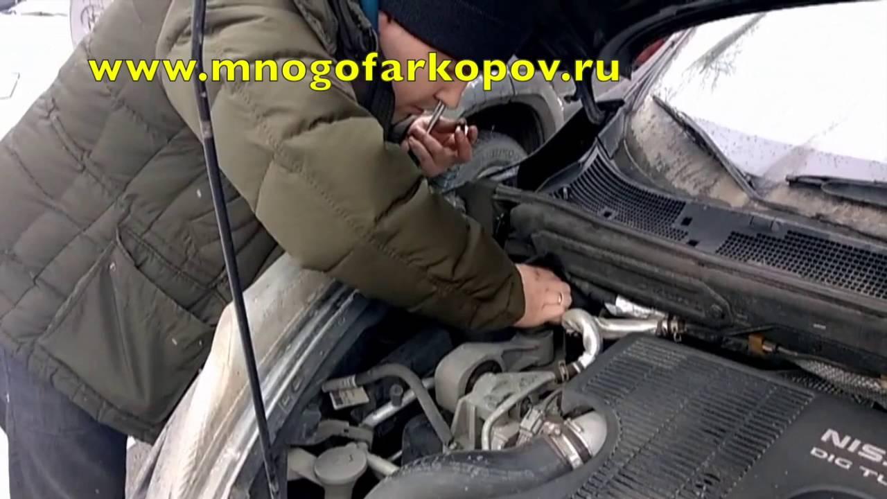 Амортизатор (упор) капота на Nissan Juke KU-NI-JK00-00 (обзор,установка)