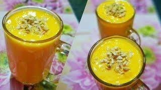 दो मिनटों में बनाए मजेदार आम की लस्सी | 2 minute easy Mango lassi recipe| jhatpat aam ki lassi