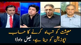 The Opposition must answer for destroying Economy: Faisal Vawda