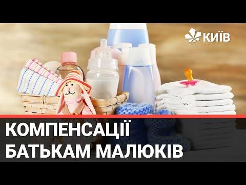 Замість бебі-боксів - 5 тисяч гривень : уряд ухвалив рішення