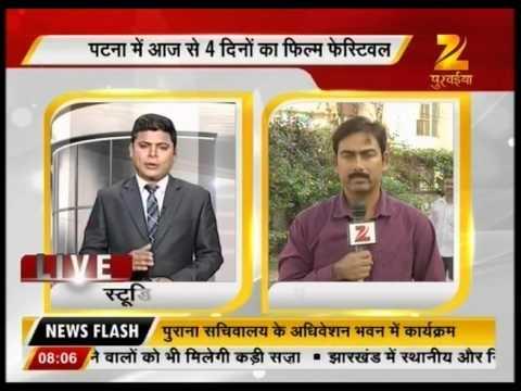Bihar and Jharkhand : Aaj Ki Badi Khabar