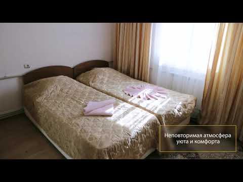 Пансионат Солнечный МЧС Подольск (Щербинка)
